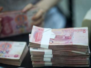 Chinese Yuan(CNY) To Euro(EUR) Exchange Rates Today