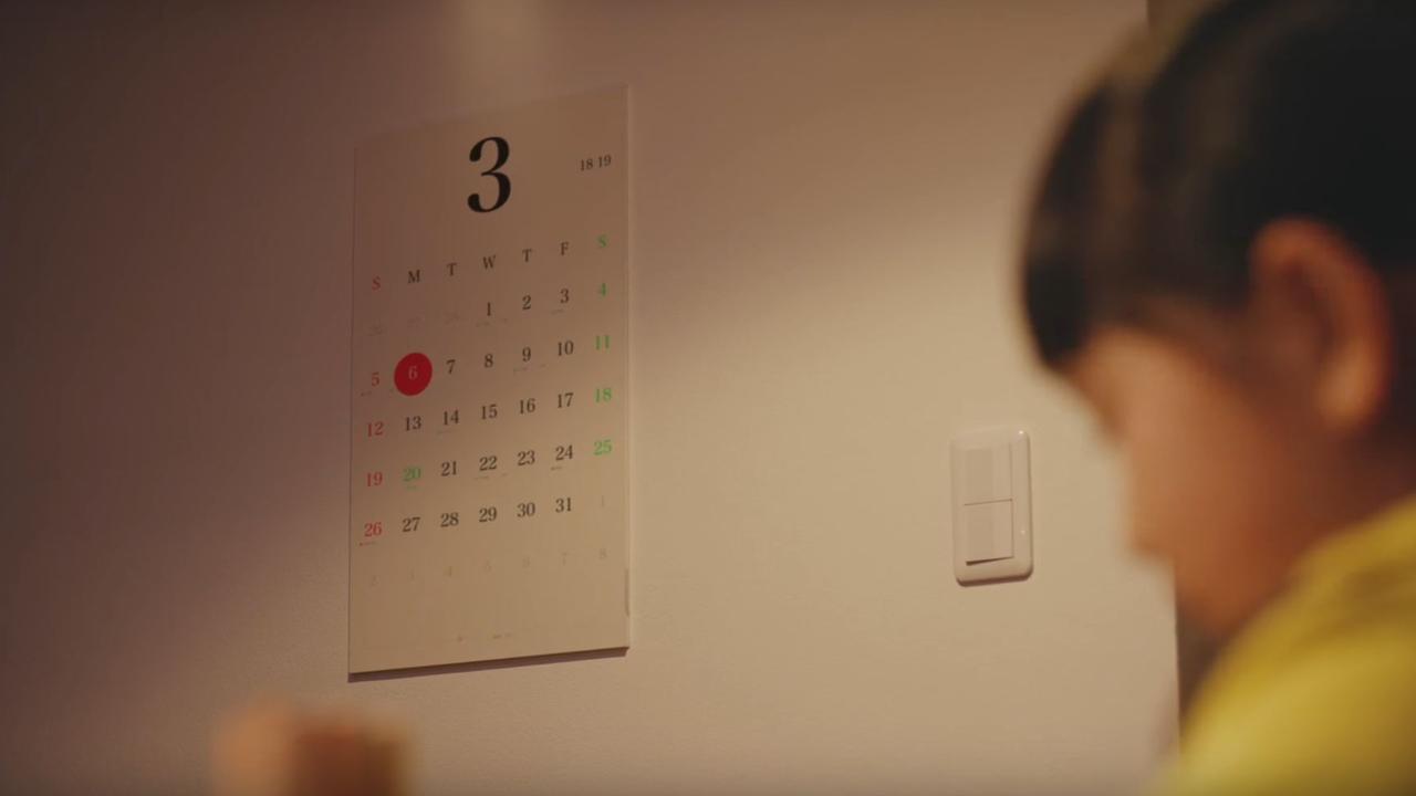 Kalender van e-paper toont je digitale afspraken aan de muur