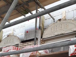 'De historische waarde van de ornamenten blijft behouden voor het stadshart'