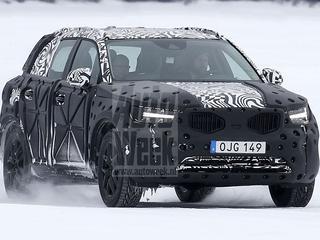 Volvo-kenmerken duidelijk zichtbaar op nieuwe XC40