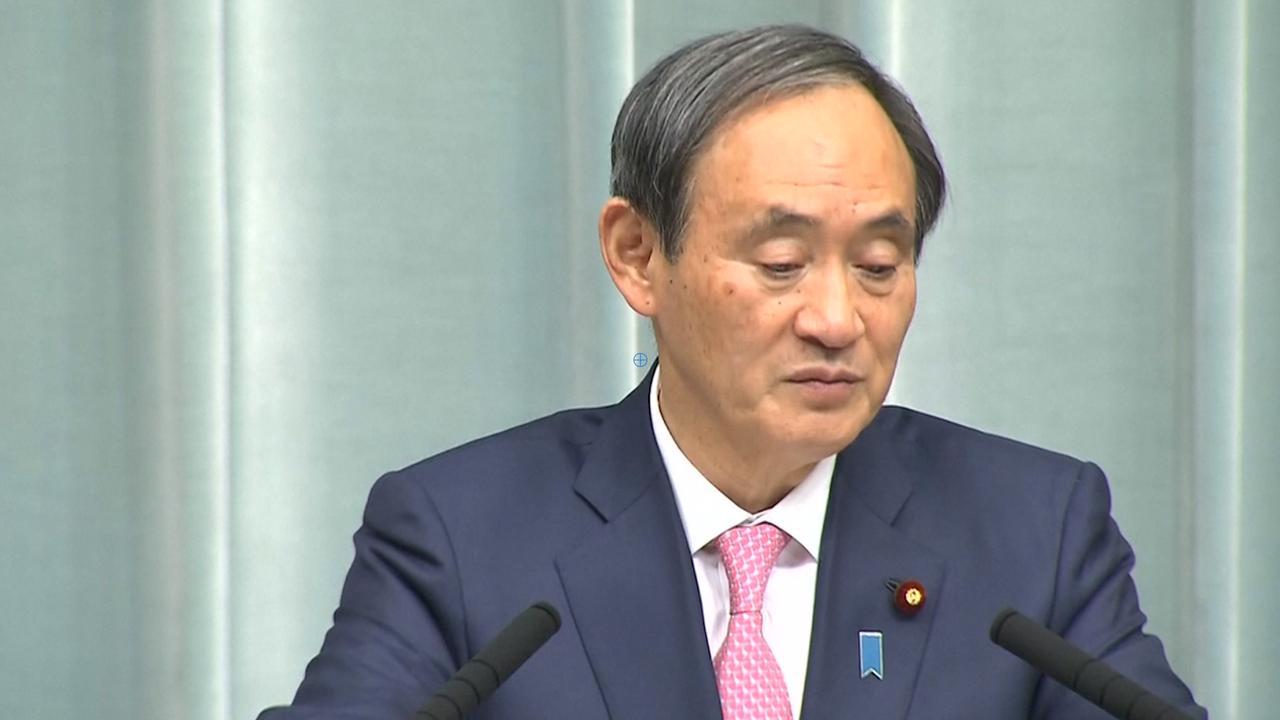 Japan: Veiligheid niet in gevaar na mislukte raketlancering