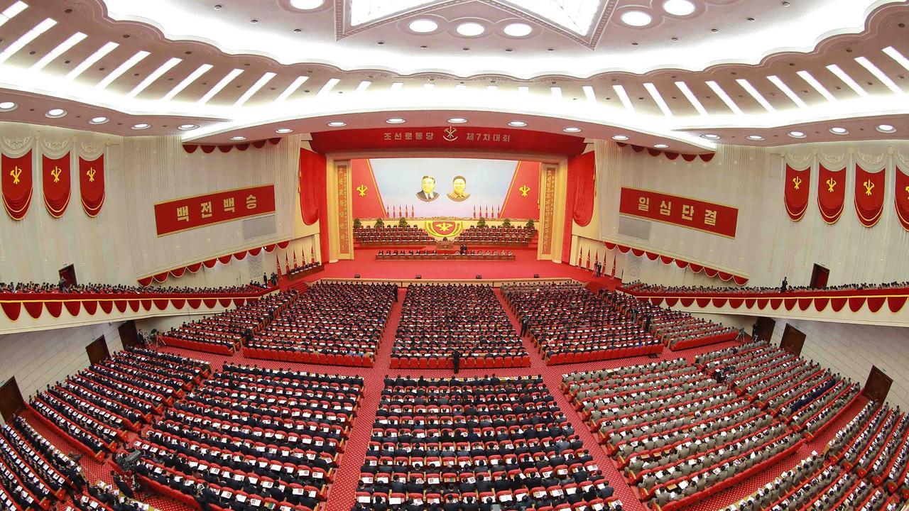 Eerste partijcongres in Noord-Korea in 36 jaar