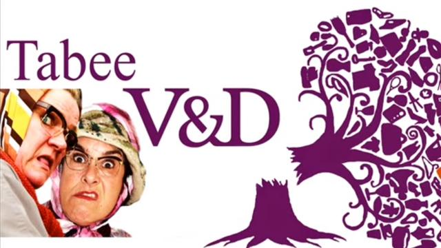 Cabaretduo Tartuffe neemt afscheid van V&D