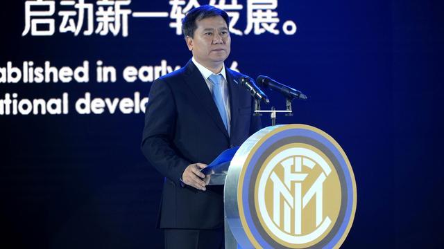 Chinees bedrijf neemt meerderheidsbelang in Internazionale