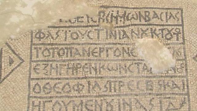 Archeologen graven mozaïekvloer van 1500 jaar oud op in Jeruzalem