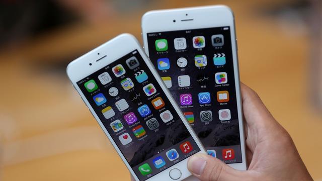 Gemiddelde iPhone wordt tachtig keer per dag ontgrendeld
