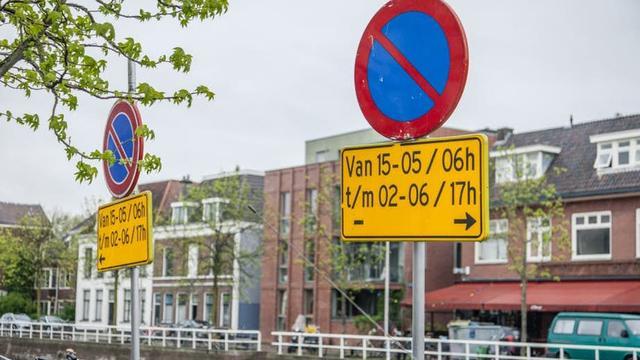 Westerkade vanaf 15 mei afgesloten voor verkeer