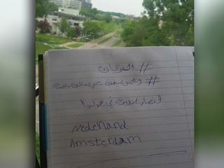 Twittergebruikers achterhalen locatie IS-foto's