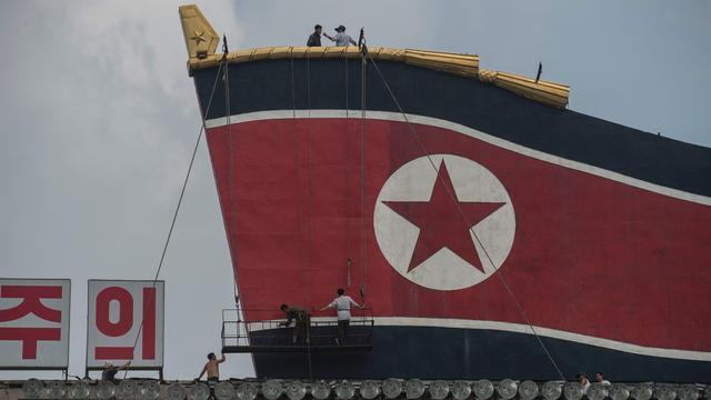 'Noord-Korea hackte cyberleger Zuid-Korea'