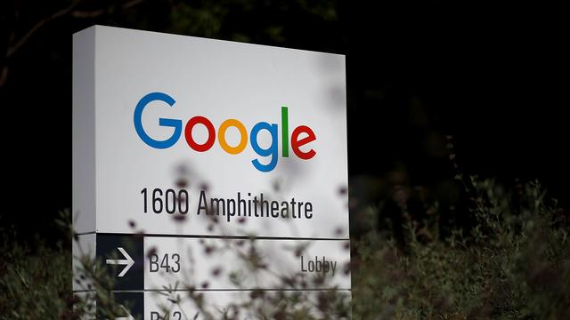 Google-hoofdkwartier aangevallen door verwarde man