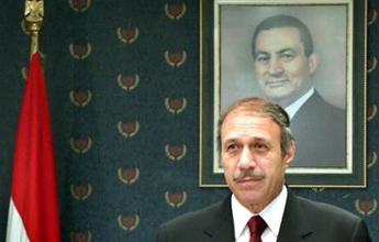 Habib el-Adli egypte