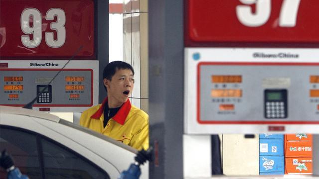 Wisselende cijfers Chinese oliereuzen