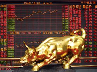 'Aandelen die noteren op het Chinese vasteland eindigen het jaar 42 procent hoger'
