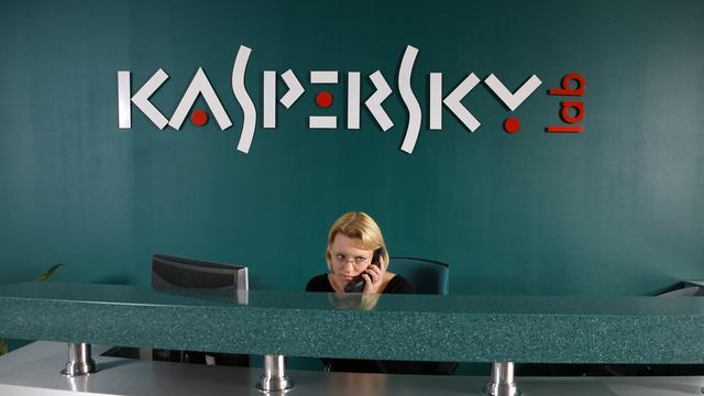 Kaspersky haalt anti-privacyboodschap offline