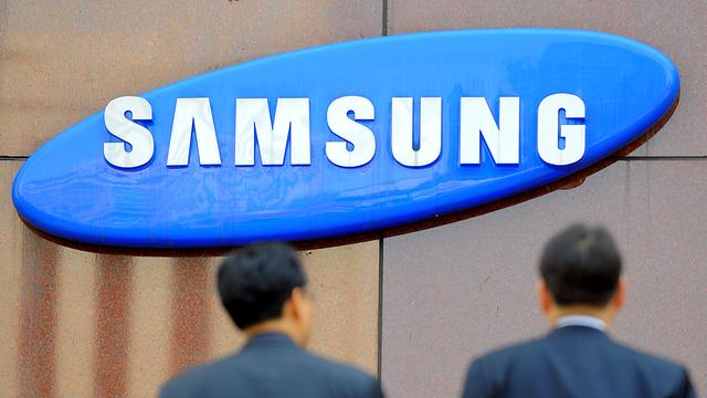 'Revolutionair' product Samsung tijdens Super Bowl