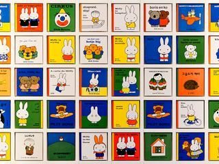 Zestigste verjaardag van van het konijn wordt dit jaar gevierd