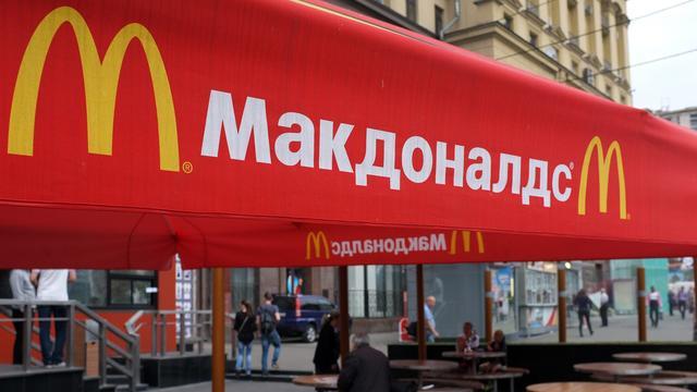 Bekende Russische vestiging McDonald's 90 dagen dicht