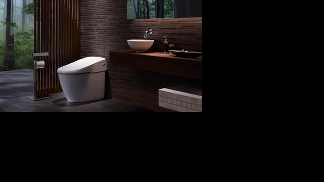 'Slim' toilet laat zich bedienen met smartphone