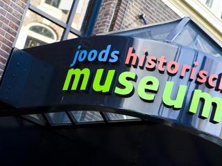 Museum Catharijneconvent in Utrecht en Joods Historisch Museum krijgen erfenis