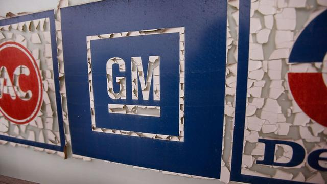 General Motors positiever over 2016