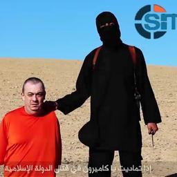 Vrouw ontvoerde Alan Henning vraagt om vrijlating aan IS