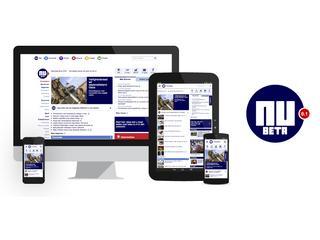 Test-versie vernieuwde NU.nl nu beschikbaar