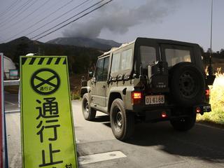 Zoekactie Japan