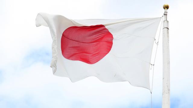 Japan ontkent hackaanval op Japans leger