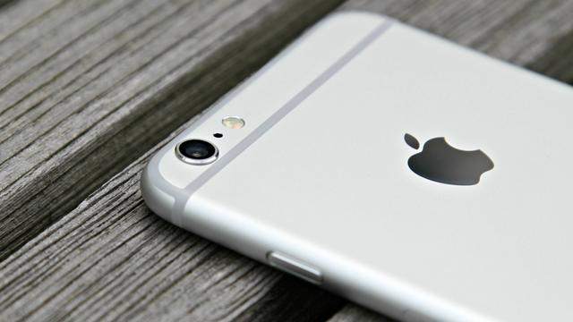'iPhone 7 Plus krijgt dubbele cameralens'