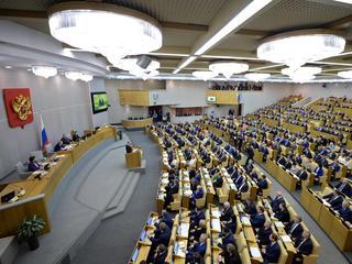 Politici hebben  voorgesteld de verkiezing te verschuiven naar 18 maart