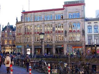 Ook relatief weinig subsidie naar Utrechtse bibliotheek