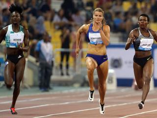 Martina moet genoegen nemen met vijfde plaats op 200 meter