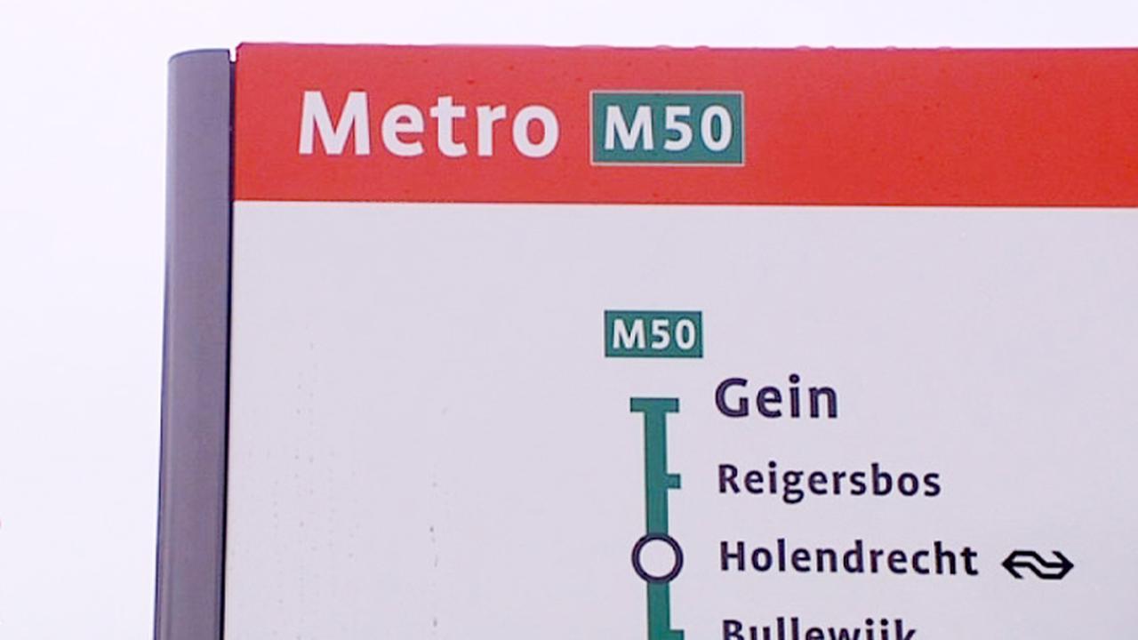 Amsterdam volgt andere wereldsteden met nieuwe metroborden