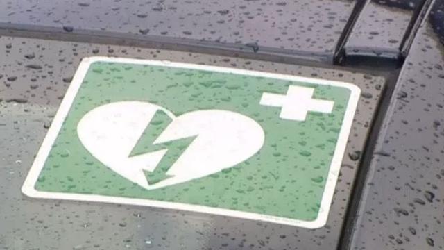 Rekening defibrillator niet meer voor eigenaar