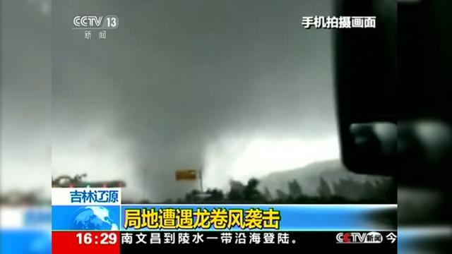 Minitornado raast over tolpoortjes in China