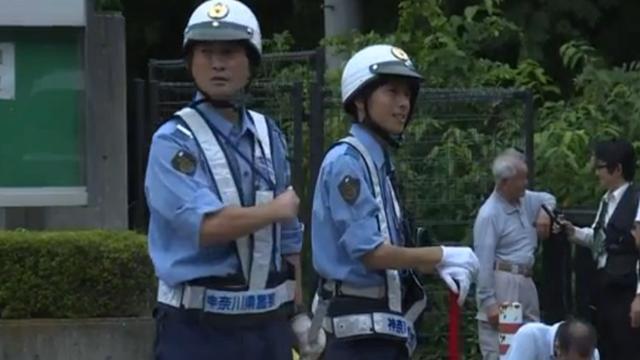 Negentien doden bij steekpartij Japans wooncentrum voor gehandicapten