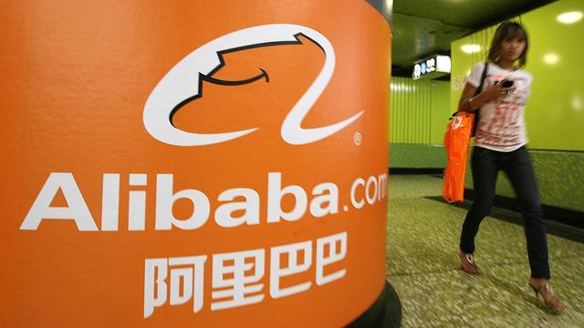 Internetbedrijf Alibaba rekent op flinke groei