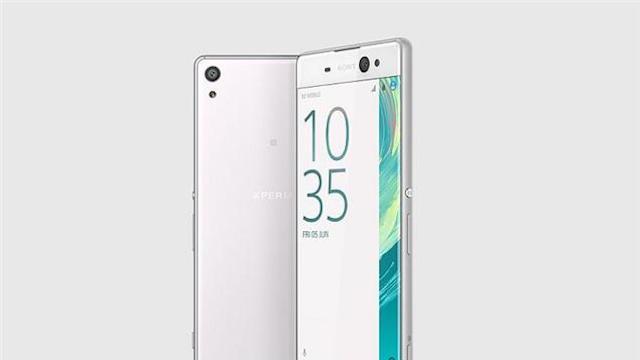 Sony presenteert Xperia XA Ultra met 16 megapixelcamera voor selfies