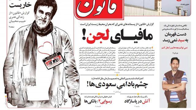 Teheran sluit hervormingsgezinde krant
