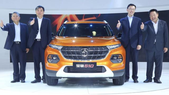Baojun 510 gelanceerd in Chinat