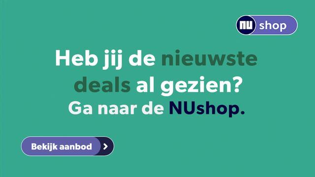 NUshop