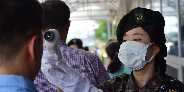 Dodental MERS-virus Zuid-Korea stijgt naar negen