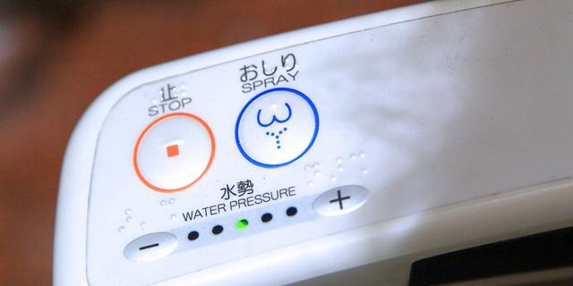 De Japanse tech-wc is hier nog geen gemeengoed