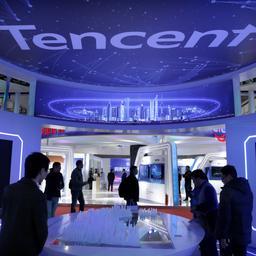 Tencent moet van Chinese toezichthouder muziekstreamingrechten inleveren
