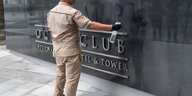 Medewerkers Trump verwijderd uit Trump-hotel Panama