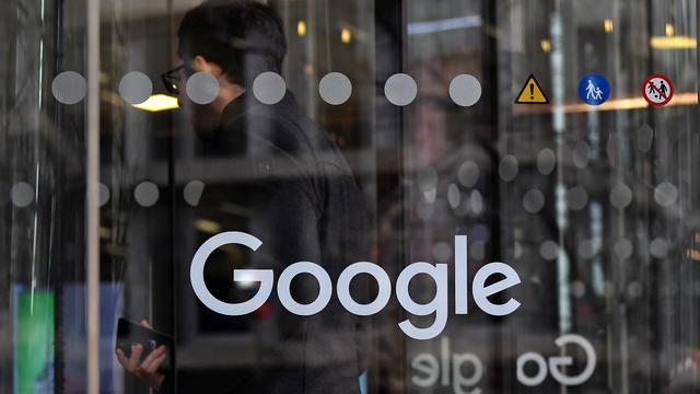 'Google vervangt zoekicoon op zoekpagina door tekstknop'