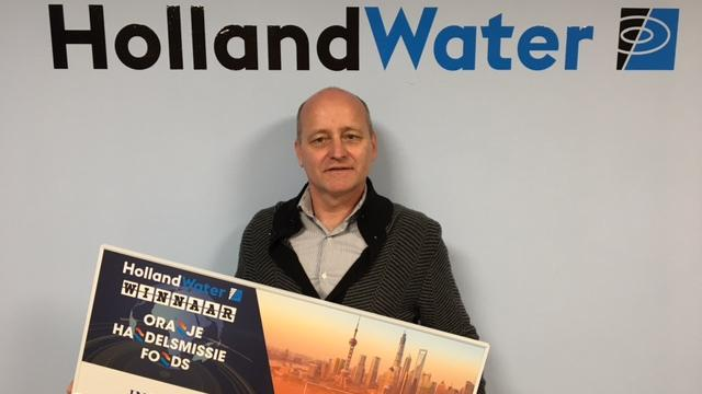 Holland Water: 'Het koffieapparaat staat letterlijk naast mijn kamer'