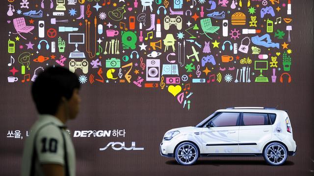Hyundai en Kia roepen in VS half miljoen auto's terug vanwege brandgevaar