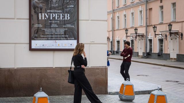 Bolshoi-theater in Moskou annuleert ballet over Nureyev onverwachts