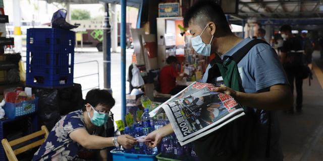 Run op laatste editie van prodemocratische krant in Hongkong